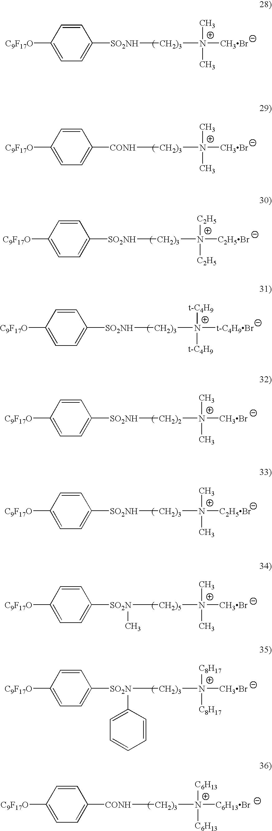 Figure US07241548-20070710-C00006