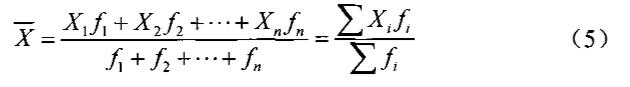 Figure CN102055201AD00101