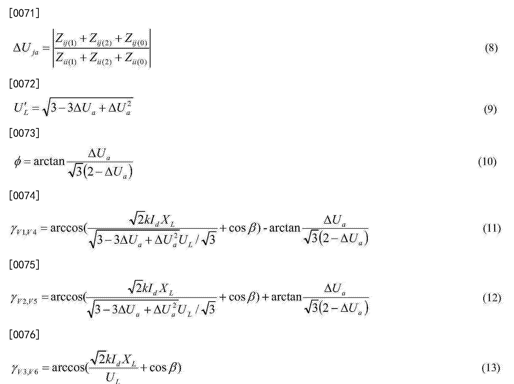 Figure CN103812129BD00101