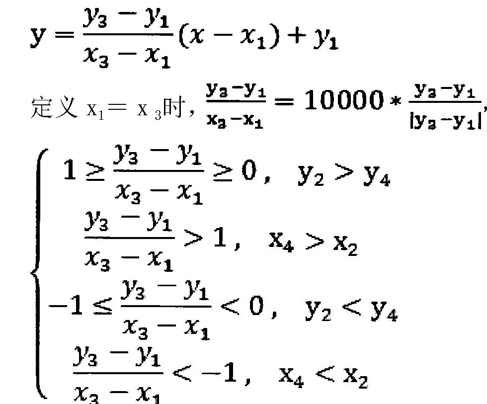 Figure CN105066964AC00033