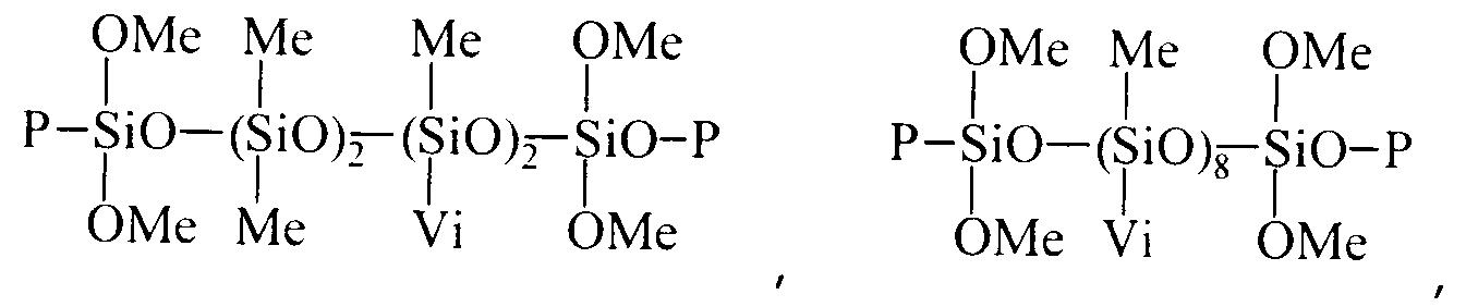 Figure 111999013757744-pat00004