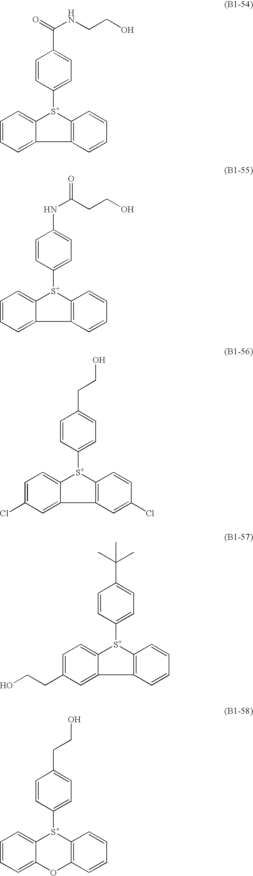 Figure US08852845-20141007-C00021