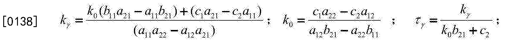 Figure CN106218715BD001319