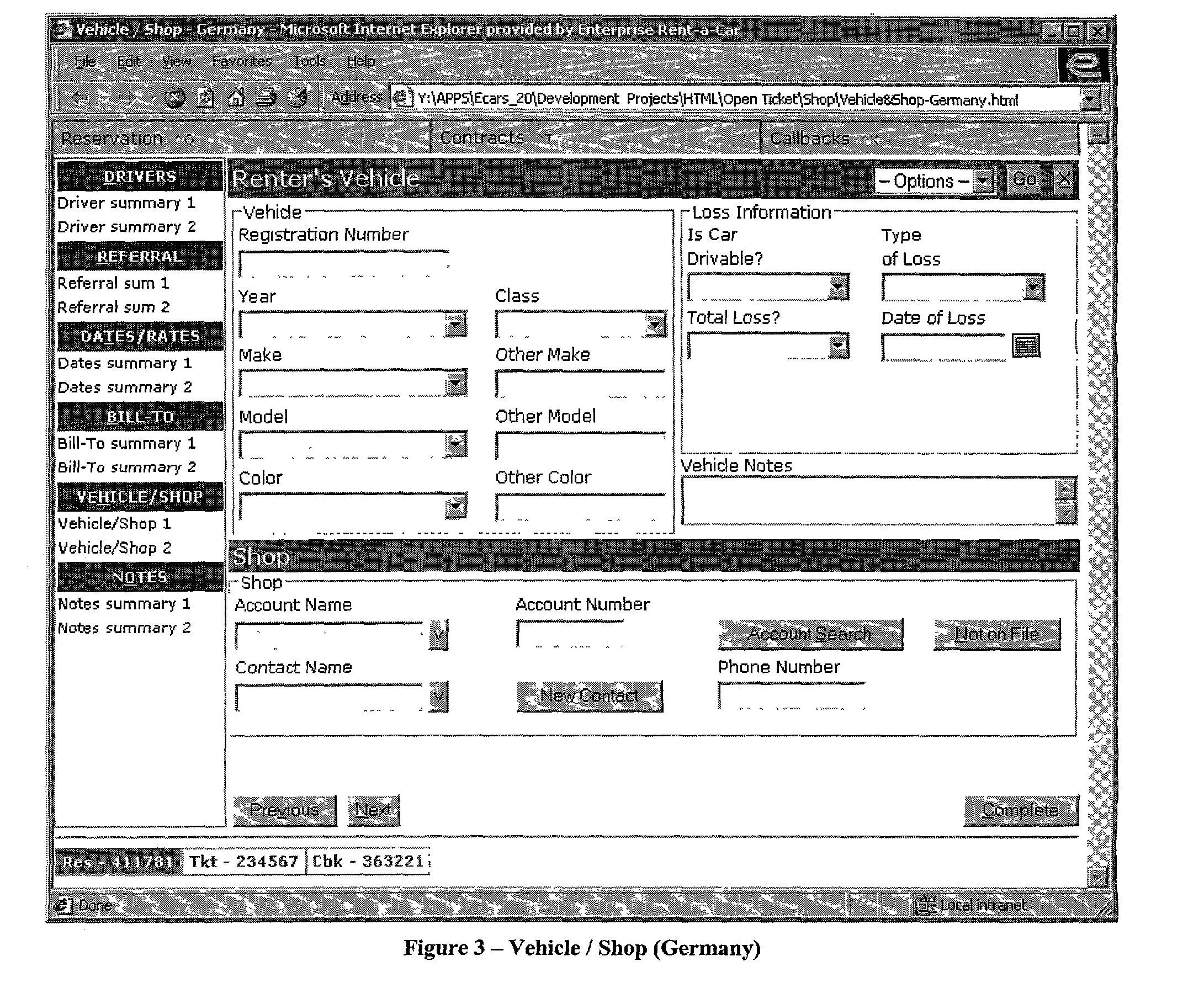 Figure US20030125992A1-20030703-P01813