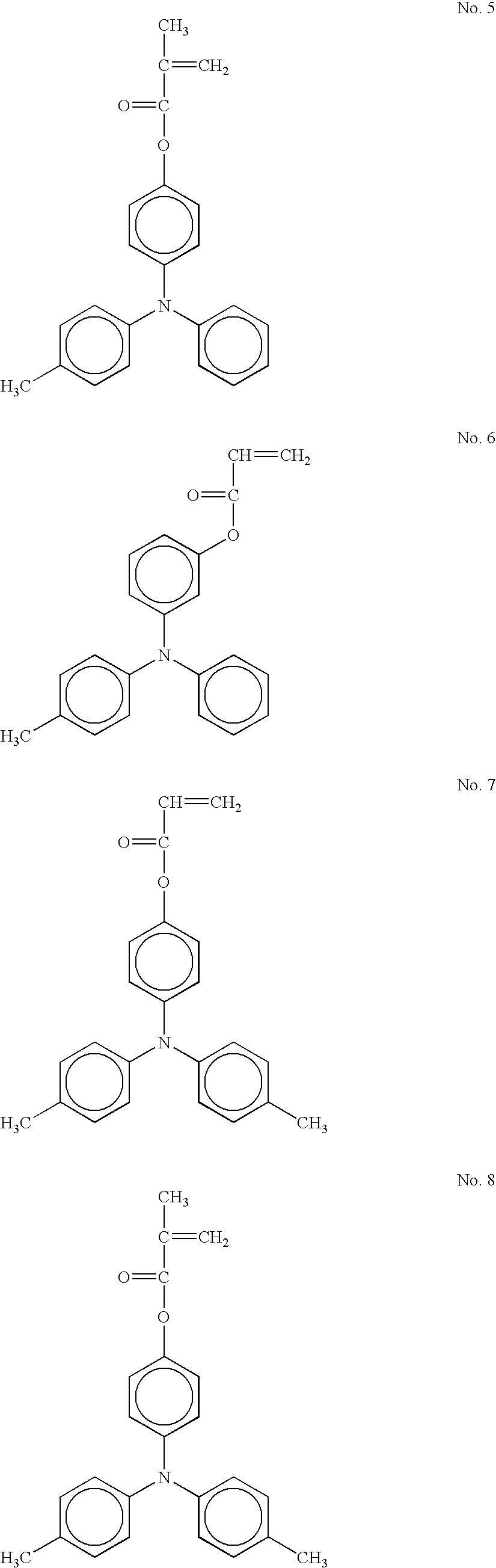 Figure US20050175911A1-20050811-C00007