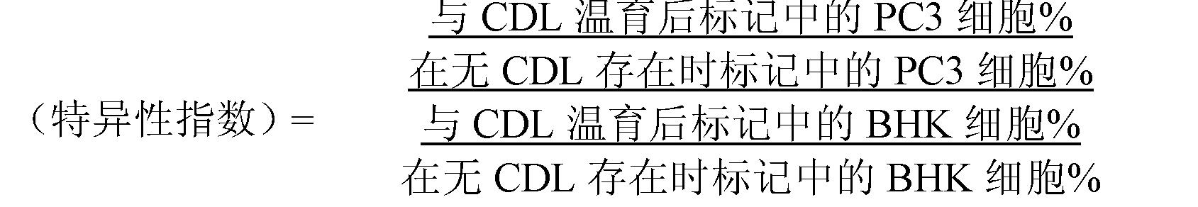 Figure CN102596179AD00261