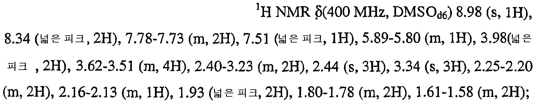 Figure 112004032346398-pct00038