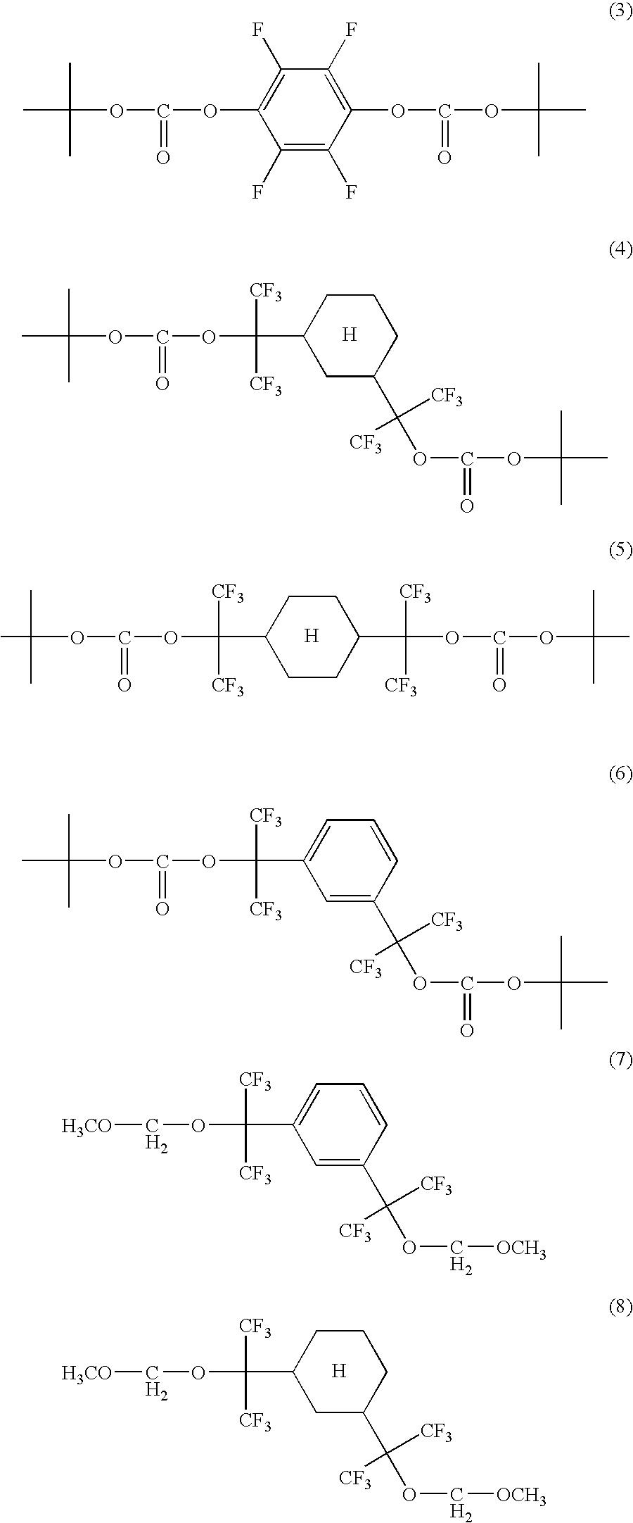 Figure US20060166130A1-20060727-C00012