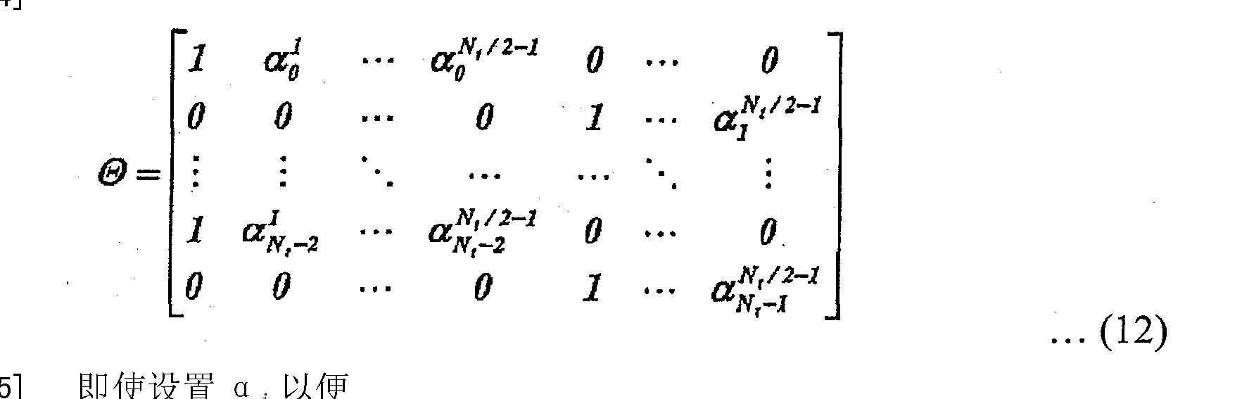 Figure CN1969522BD00192