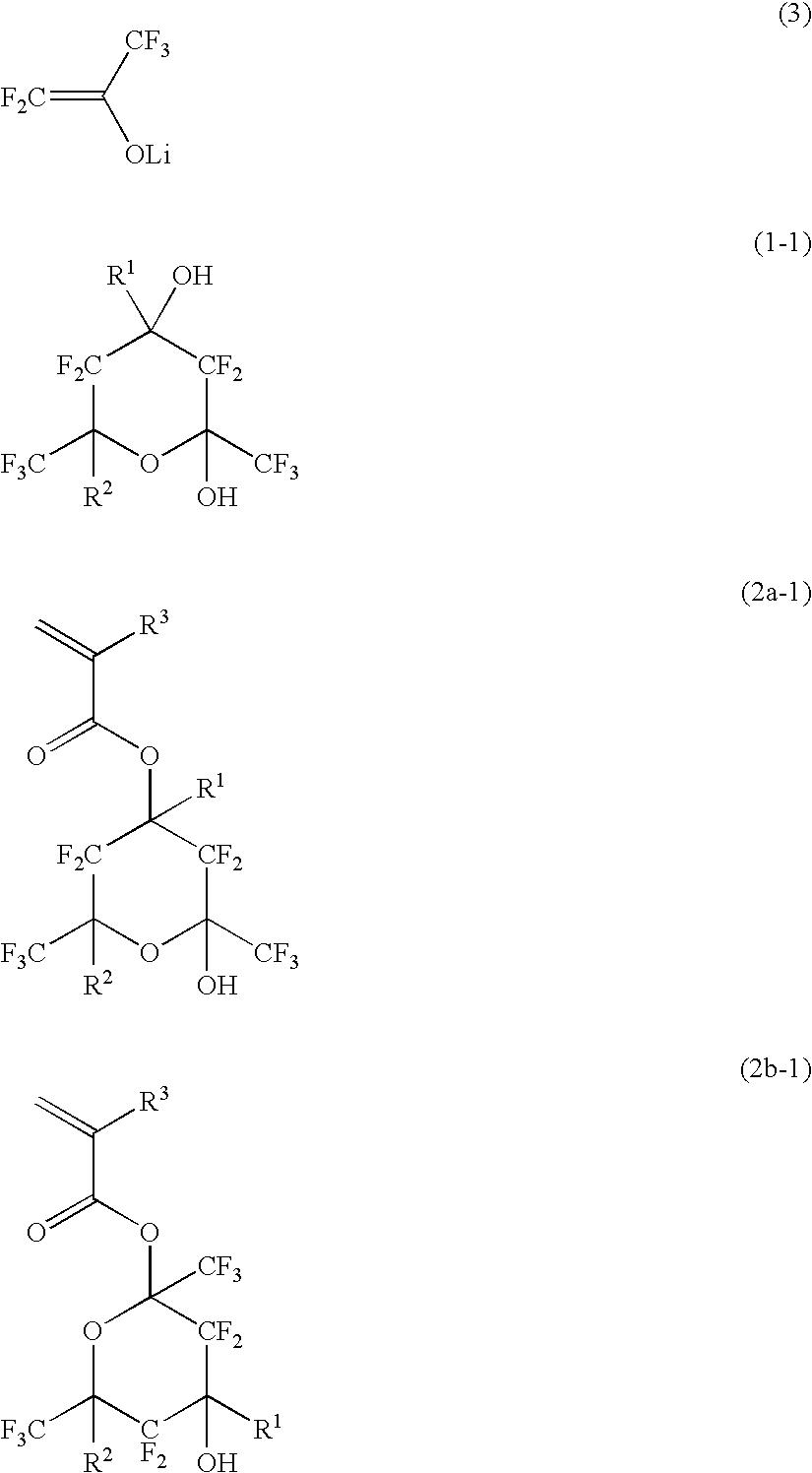 Figure US20060094817A1-20060504-C00004