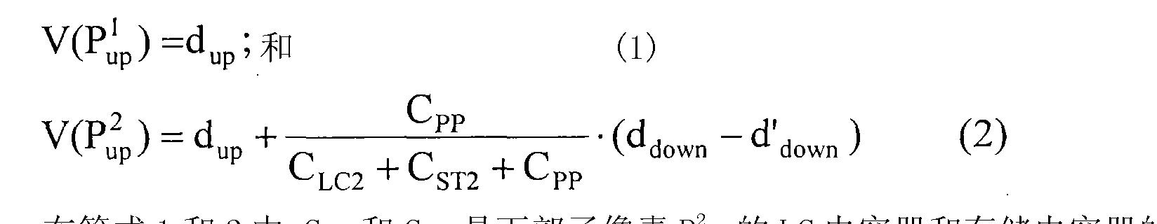 Figure CN101320184BD00081
