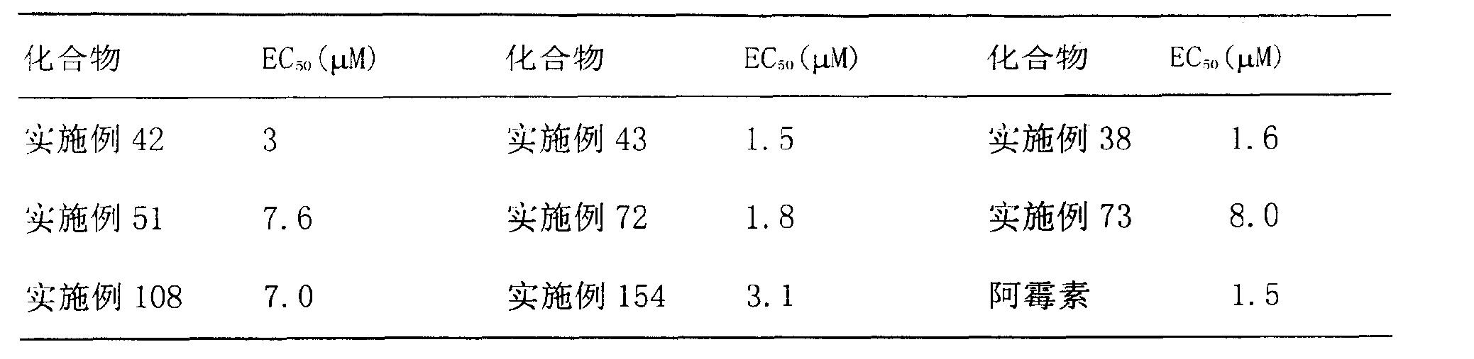 Figure CN101100466BD00273