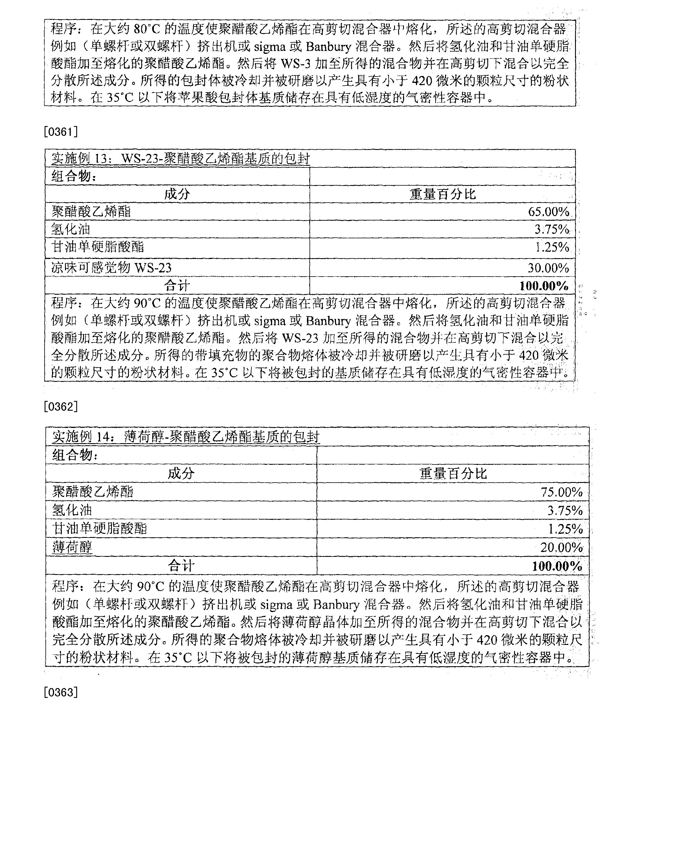 Figure CN101179943BD00691