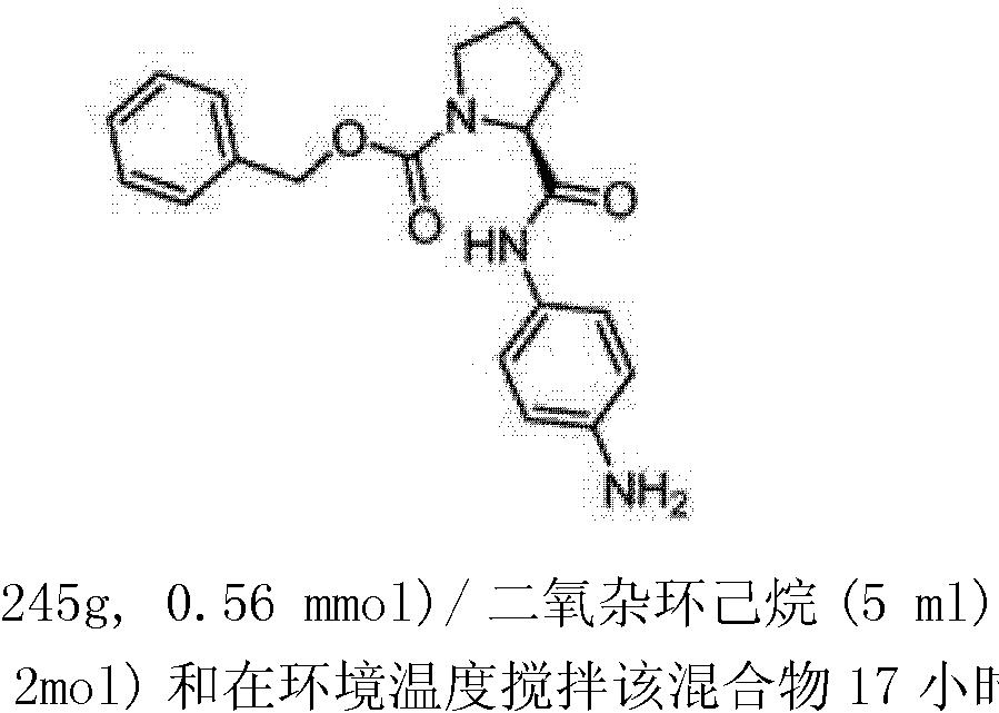 Figure CN102264737AD00431