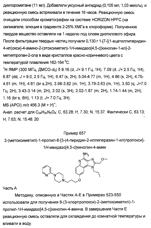 Figure 00000365