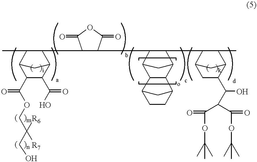 Figure US06265130-20010724-C00020