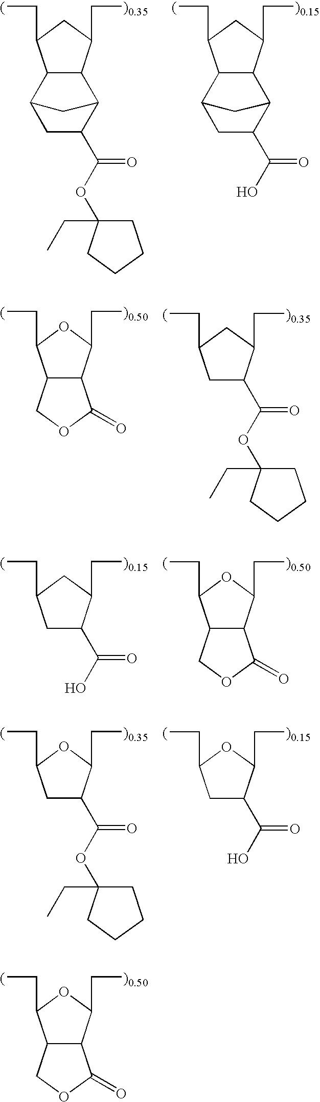 Figure US20080026331A1-20080131-C00069