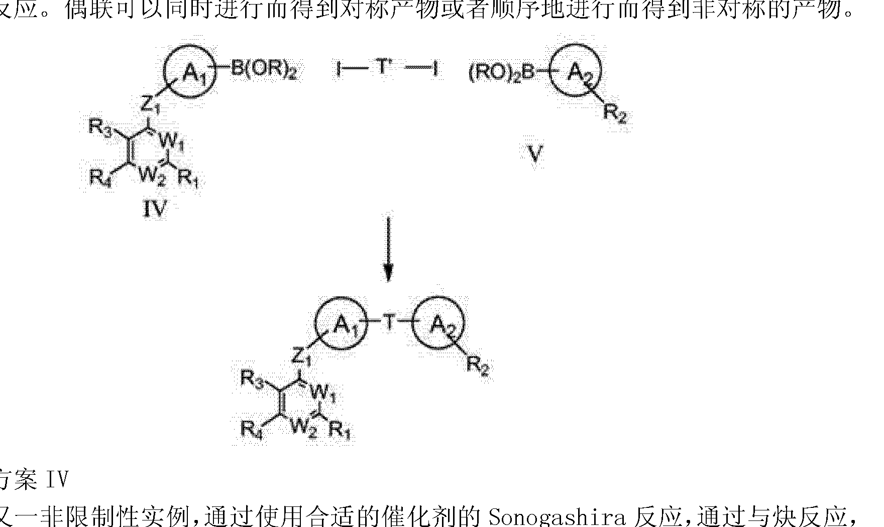 Figure CN102264737AD00321