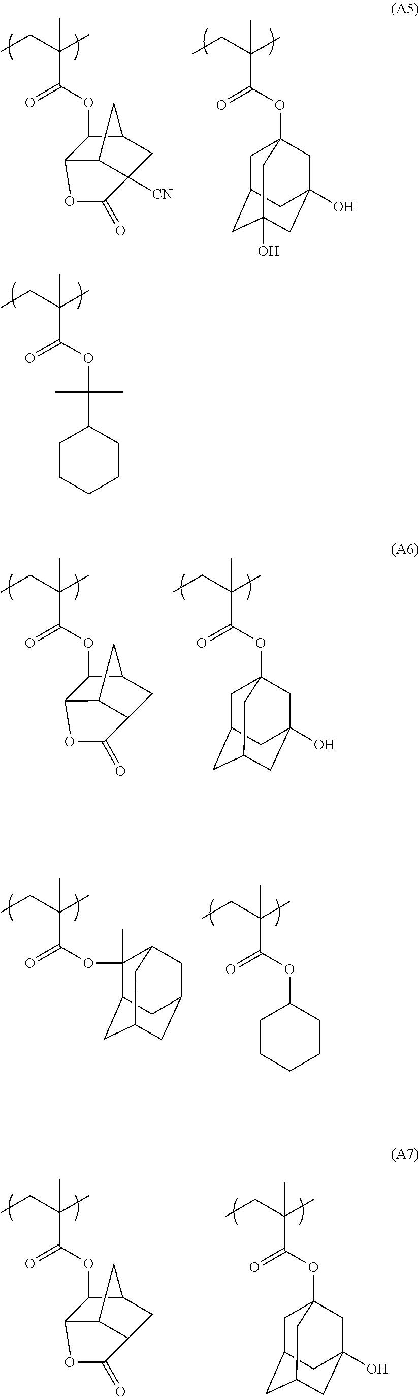 Figure US08071272-20111206-C00083