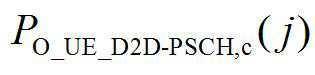 Figure 112013006634849-pat00013