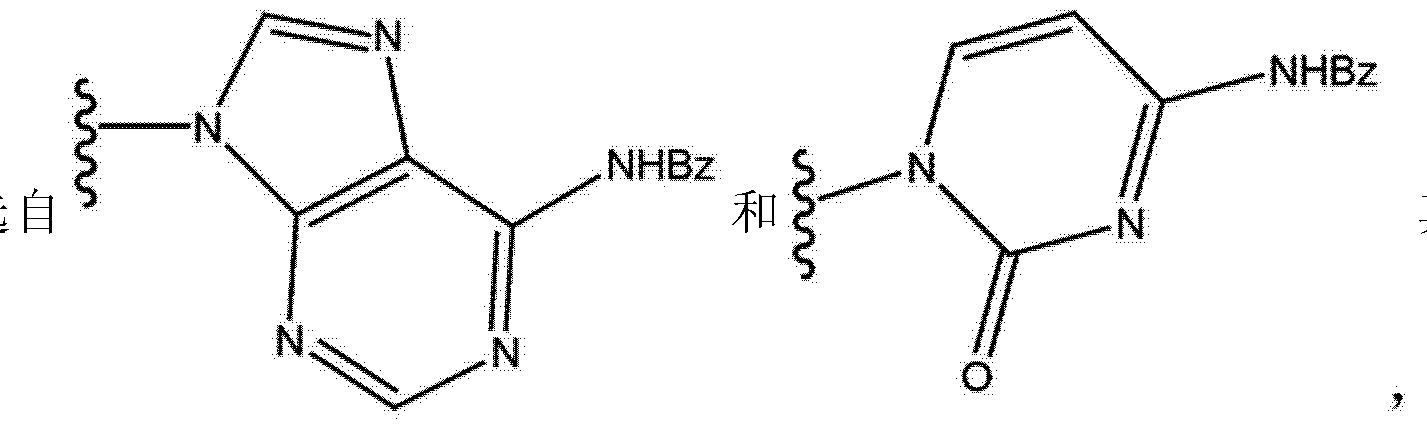 Figure CN103298939AC00052