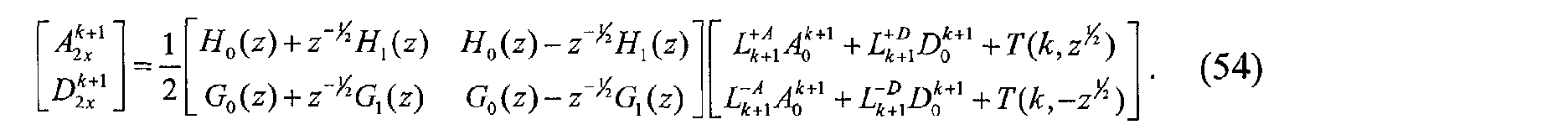 Figure 00250006