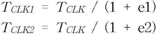 Figure 112011032254079-pat00055