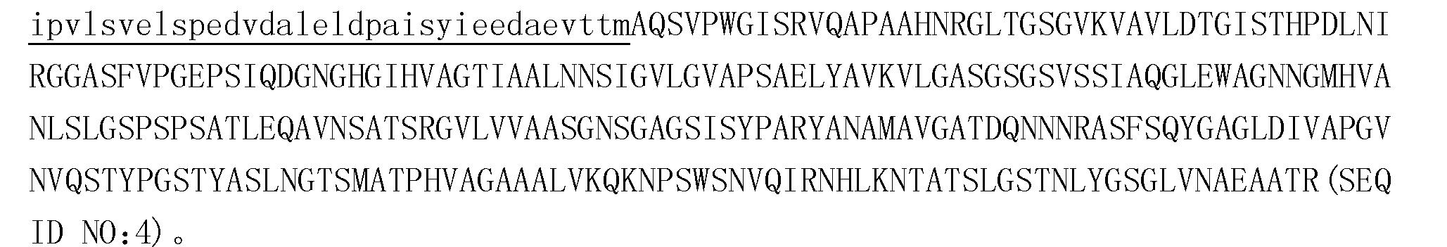 Figure CN103764823BD01831