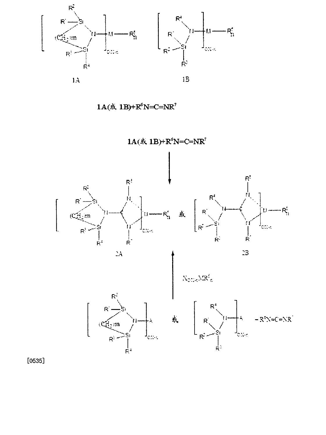 Figure CN102352488BD00521