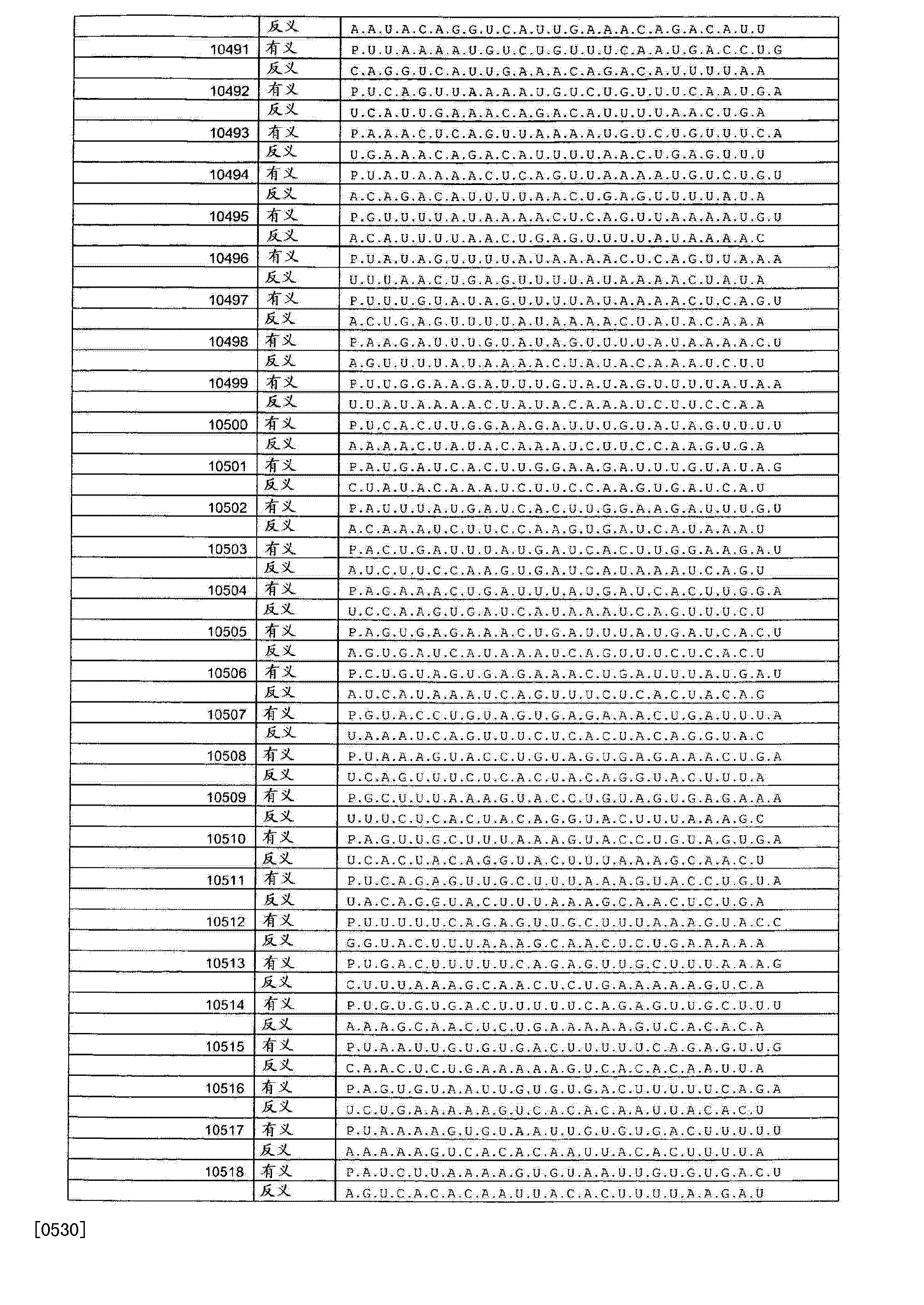 Figure CN104975020AD00641