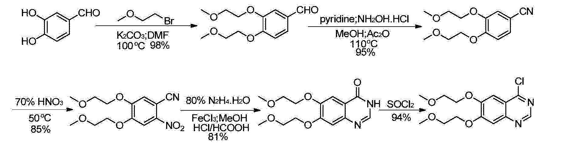 Figure CN103709110AD00062
