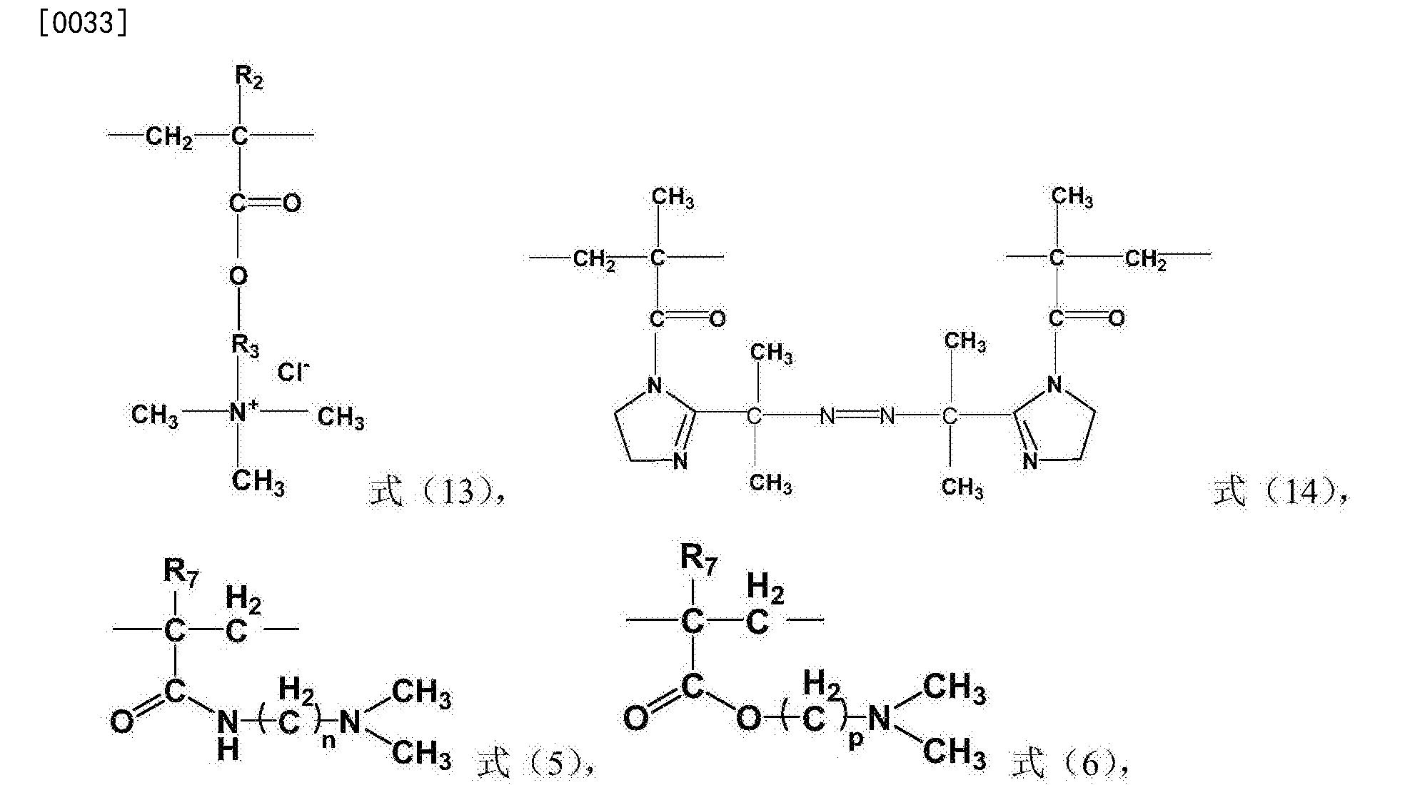 Figure CN104250337BD00121