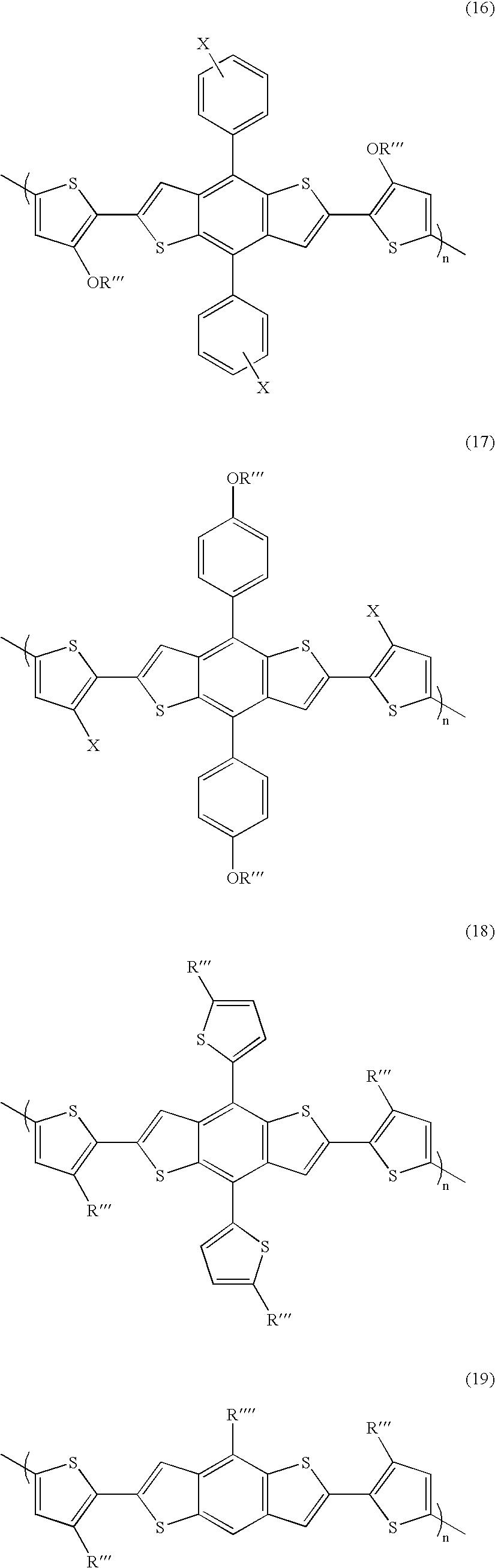 Figure US20080103286A1-20080501-C00020