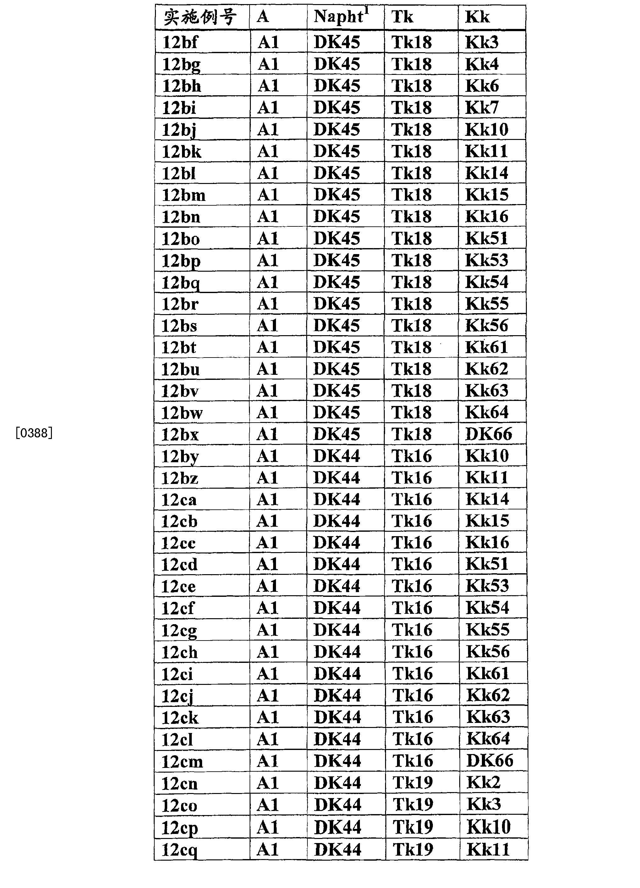 Figure CN101891967BD00431