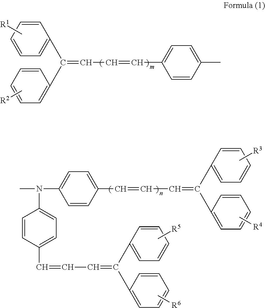 Figure US08785090-20140722-C00011