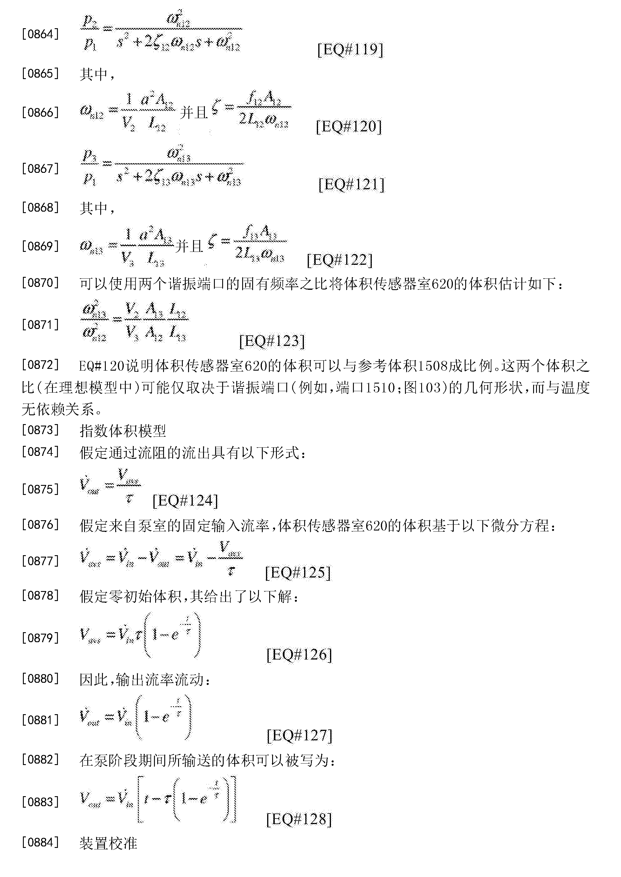 Figure CN106376233AD00691