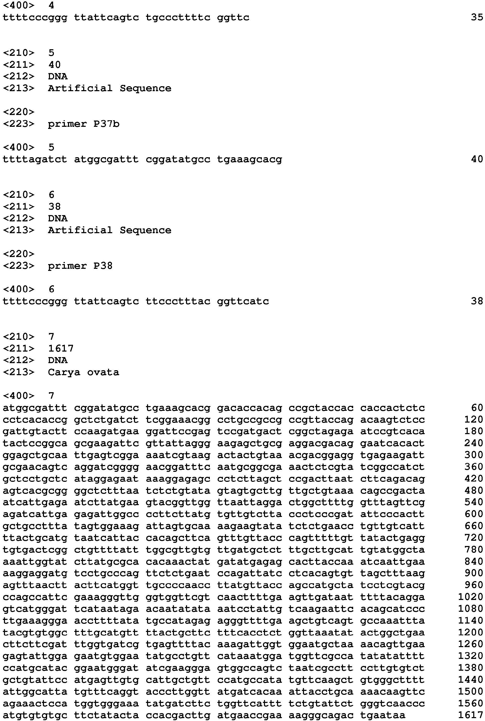 EP3115459A2   Novel dgat genes for increased seed storage lipid