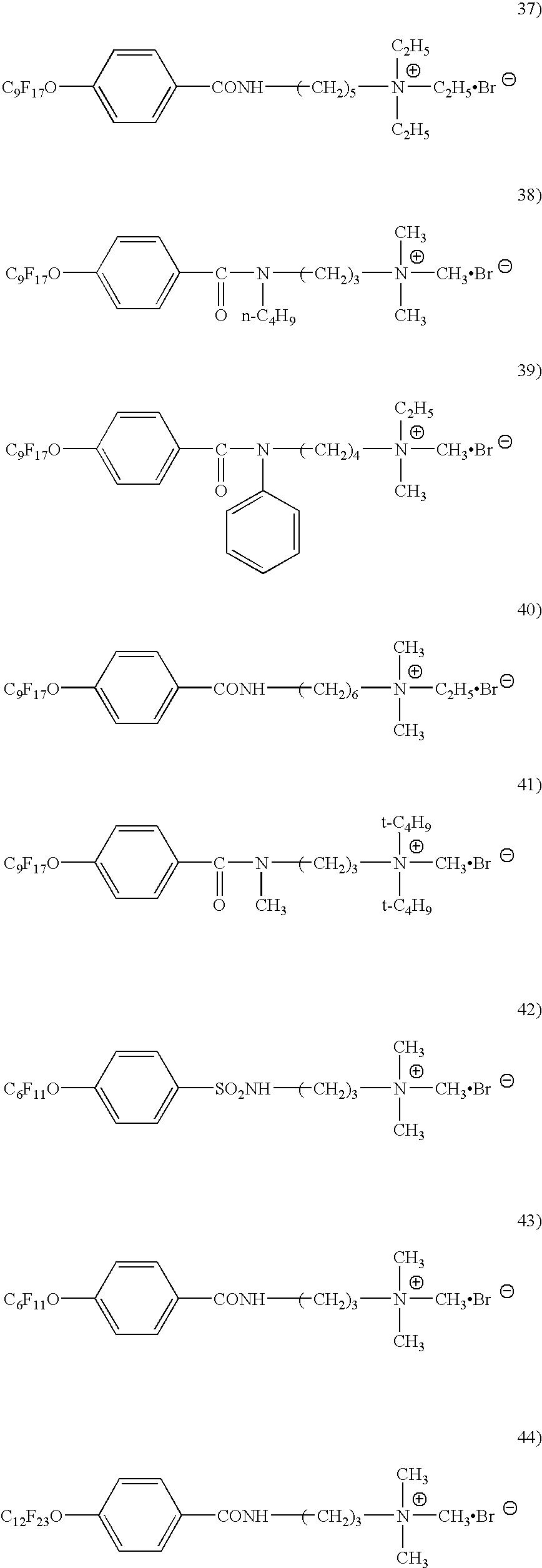 Figure US20050003288A1-20050106-C00007
