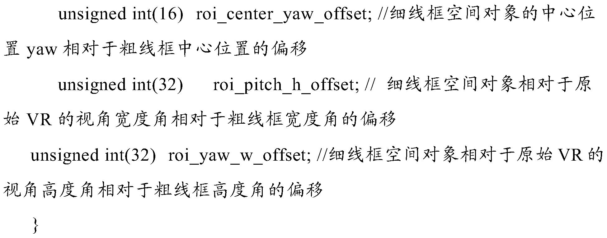 Figure PCTCN2016107111-appb-000006