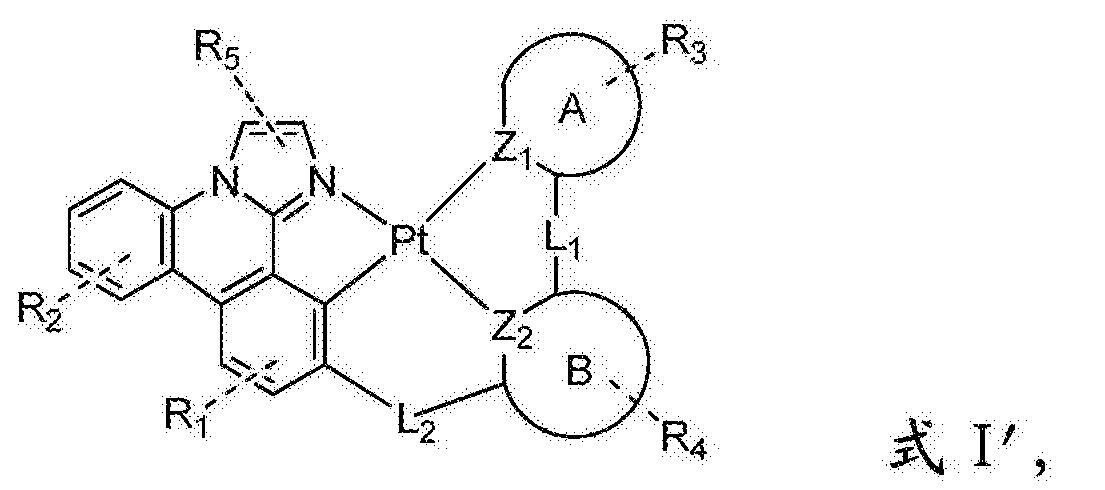 Figure CN106749425AC00172