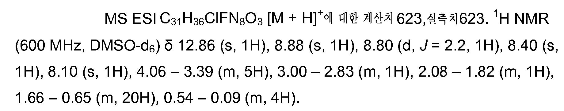 Figure pct00481