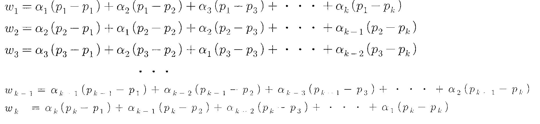 Figure 112004032544130-pat00001
