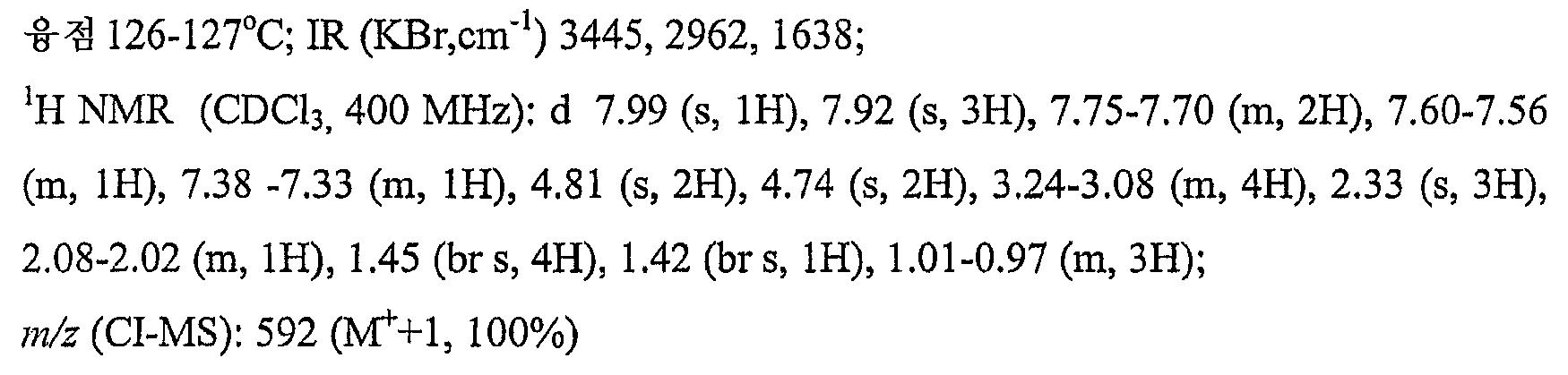 Figure 112007055602908-pct00332