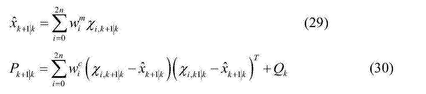 Figure CN105513091AD00111