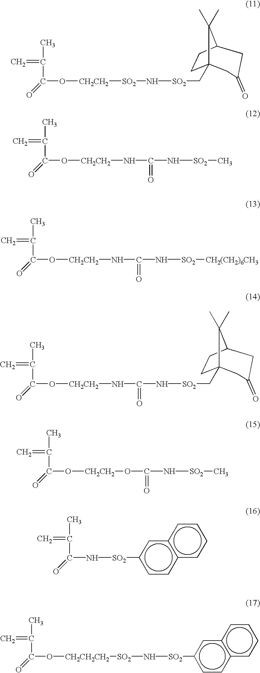 Figure US06596458-20030722-C00045