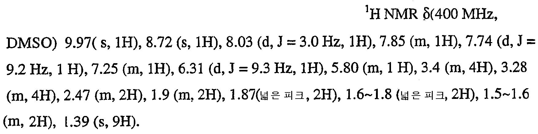 Figure 112004032346398-pct00029