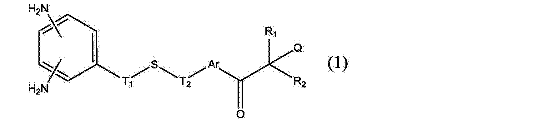 Figure CN105683828AC00032