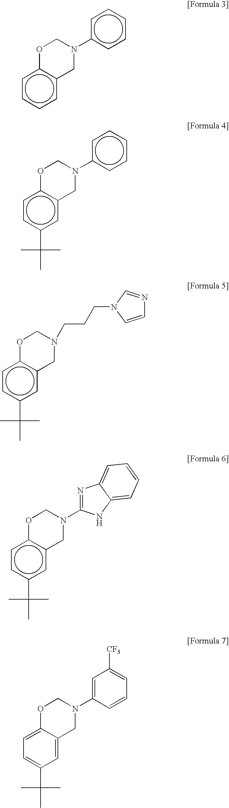 Figure US20070184323A1-20070809-C00004