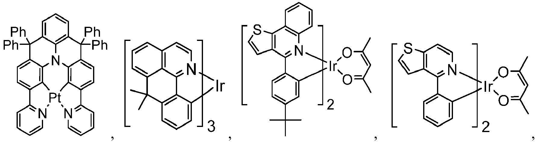 Figure imgb0924
