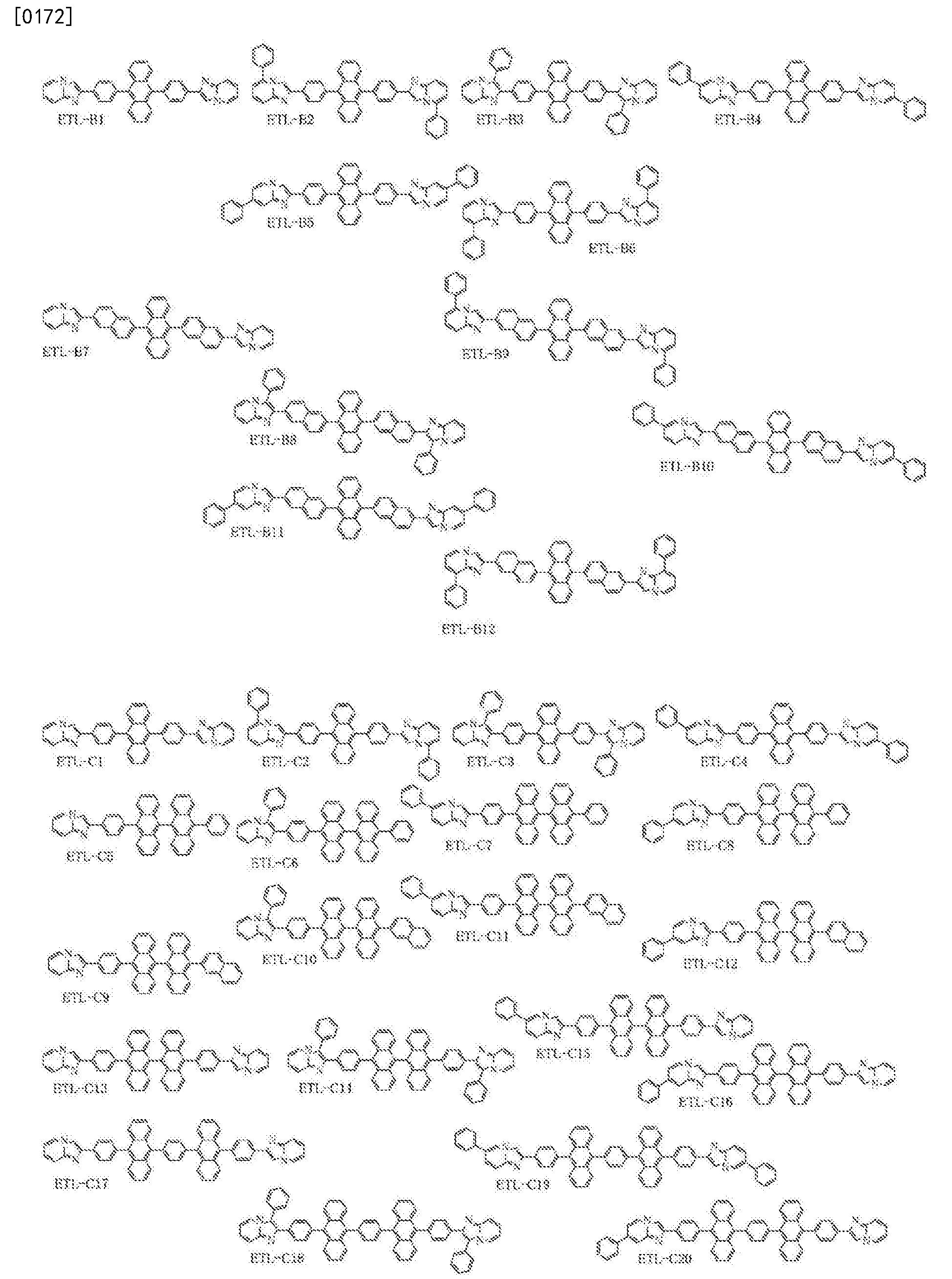 Figure CN103772416BD00311